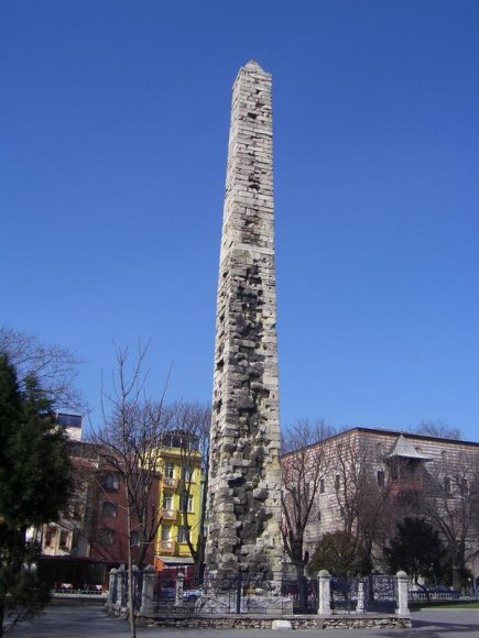 Column of Constantine Porphyrogenitus