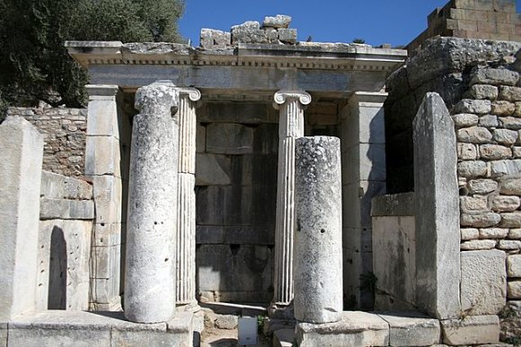 Ephesus - Fountain