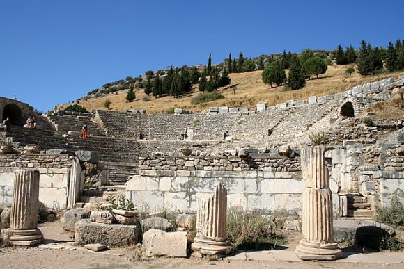 Ephesus - House of Council